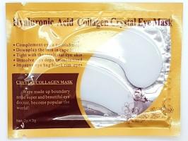"""1 Paire """"patch"""" pour les yeux acide hyaluronique"""